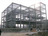 강철 구조물 작업장 Prefabricated 집 또는 강철 구조물 창고 또는 콘테이너 집 (XGZ-330)