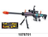 2017의 게임 APP (638122)를 가진 이동 전화를 위한 대중적인 장난감 Ar 게임 전자총 관제사