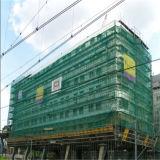 내화성 건축 비계 안전망