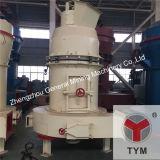 長石のZhengzhouの粉砕の機械装置の工場