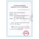 Capsule de lécithine de nourriture biologique certifiée par GMP/FDA