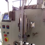 Enchimento de pó de café espresso automática máquina de embalagem de venda por grosso de tamanho pequeno