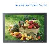 24 인치 LCD 위원회 (LMC240H)