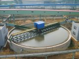 Épaississeur de haute efficacité pour l'engrais minéral (NXZ série)
