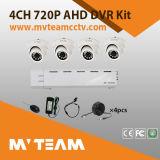 シンセンDVRキットCCTVのカメラシステム4CH 720p Ahd DVRキット