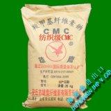A carboximetilcelulose de sódio e têxteis tintura (M6)