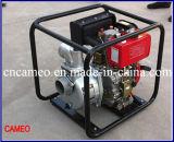 Двигатель дизеля Pump 3.8HP Water Pump 2.5L Water Pump Small Water Pump Portable Water Pump Cp50c 2 Inch 50mm Diesel Pump