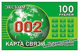 電話カード(CXJT-009)
