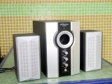 2. 1ch de altavoces multimedia equipo Zy-682
