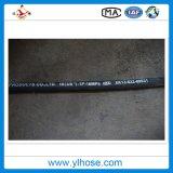 Hydraulischer Stahldraht-umsponnener Gummihochdruckschlauch SAE100 R1at