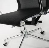 Стул менеджера гостиницы самомоднейшего шарнирного соединения сетки офиса Eames алюминиевый (RFT-B03)