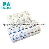 Custom напечатано порошок упаковка ПЭТ/Al/PE триплексный пленки