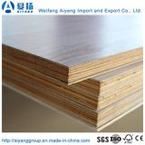 Good Quality Melamine Laminated Plywood From Clouded