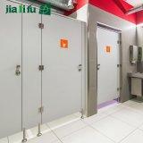 Jialifu 콤팩트 합판 제품 HPL 목욕탕 칸막이실
