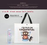 昇進のショッピングのためのカスタマイズされたロゴの卸売によって薄板にされる非編まれた袋
