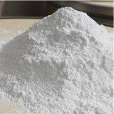 アンモニア三酢酸CAS 139-13-9