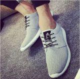 Повседневная обувь плоские Дышащая сетчатая поверхность для мужчин (AKCS зерноочистки)