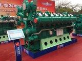 450kVA 360kw Yuchai 디젤 엔진 발전기 대기 500kVA 400kw