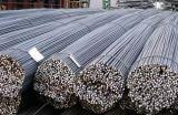Vendita calda 2015! ! ! barra ad alta resistenza di /Deformed del filo di acciaio della nervatura di spirale di concentrazione di 10-50mm (fabbrica di Laiwu)