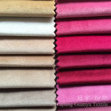 光沢のあるファブリックホーム織物のための100%年のポリエステル磨かれたビロード