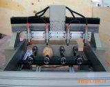 Cilindrische CNC Houten Machine met Roterende As (vct-1518fr-4H)
