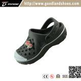 子供20291のための子供の庭の黒の靴のConfortableの障害物