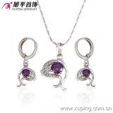 Ladies (62831)를 위한 새로운 Products Rhodium Color Fashion Jewelry Set