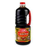 La mejor venta 1L luz salsa de soja en botella de PET