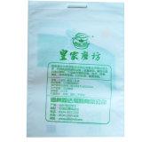 2,5 кг 5 кг 10кг Китай ламинированные не из материала сумки