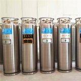 Cilindri verticali del liquido criogenico di Multi-Capienza