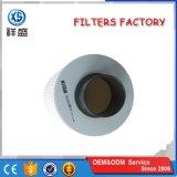 Filtro de ar quente 16546-Vn51A da compressa do filtro de ar do caminhão da venda da auto fonte do fabricante do filtro