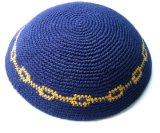 Judaica kippa juive Kippot Kippah Kipa DMC Thread Kippah tricotés