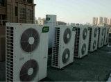 CE, TUV, FR14511, l'Australie Certificat 220V, Conférence des parties 4.2, 3KW 150L, 5KW 200L, 7KW 260L, 9KW 300l, pompe à chaleur de l'équipement résidentiel