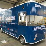 Haute qualité Remorque mobile fast food La cuisine