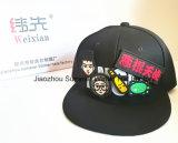 Muy conveniente para el sombrero de los niños