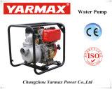 공기에 의하여 냉각되는 Yarmax 휴대용 경제적인 디젤 엔진 수도 펌프