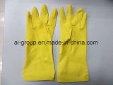 Красочные домашних природных резиновые перчатки для некурящих