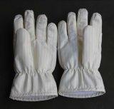"""Эср """"чистом"""" производстве защитных жаропрочные перчатки"""