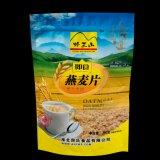 Fastfood- Tee-/Coffee-Beutel