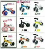 Les enfants Sliping Bike