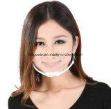 위생 Anti-Fog 투명한 플라스틱 미소 가면
