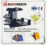 Tela no tejida de dos colores máquina de impresión tipográfica Precio (ZXH-C21200)