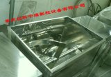 Mezclador seco 100L del polvo de China