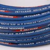Китай гидравлический шланг расходные материалы производства стальной проволоки усиленные резиновый шланг Jet шайбы