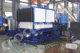 기계를 만드는 2016년 Focusun 10tpd 20tpd 얼음 구획