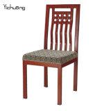 Китайский классический деревянный стул трактира зерна (YC-E69)
