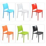 Лучшее качество реплики наращиваемые пластиковые портативный Складной стул для ресторанов