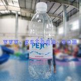 Bekanntmachen des aufblasbaren Getränk-Modells/des aufblasbaren Flaschen-Ballons
