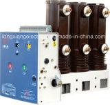 Indoor-Hochspannungs-Vakuum-Leistungsschalter mit seitlichem Betätigungsmechanismus (VS1 / R-12)