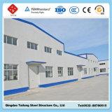 Fournisseur professionnel d'entrepôt en acier préfabriqué